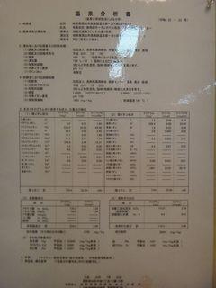 DSC02437.jpg