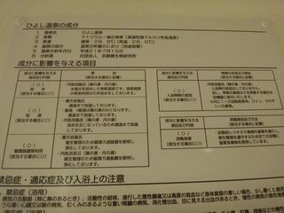 DSC06607.jpg