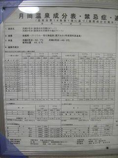 DSCF6194.jpg
