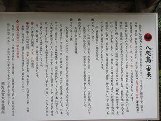 IMG_5857.jpg