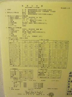 RIMG1145.jpg